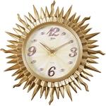 Đồng hồ treo tường thần mặt trời vô cùng sang trọng và ấn tượng BS3706-N