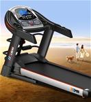 Máy chạy bộ tại nhà đa chức năng hiện đại dễ dàng gấp gọn vô cùng tiện lợi H8
