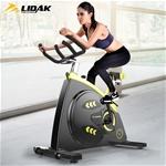 Máy đạp xe thể dục tại chỗ cho cuộc sống hiện đại thêm năng động D600