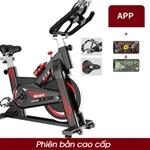 Máy đạp xe thể dục tại chỗ trong nhà và ngoài trời cho cuộc sống hiện đại thêm năng động 709C