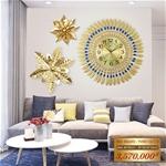 Set đồng hồ và decor trang trí 3D  tuyệt đẹp cho không gian thêm sống động đầy ấn tượng BS6693 - YV80116/112