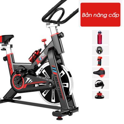 Máy đạp xe thể dục tại chỗ cho cuộc sống hiện đại thêm năng động bản nâng cấp DK-868B