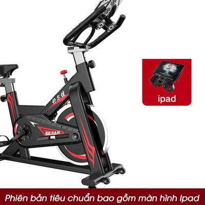 Máy đạp xe thể dục tại chỗ trong nhà và ngoài trời cho cuộc sống hiện đại thêm năng động 709A