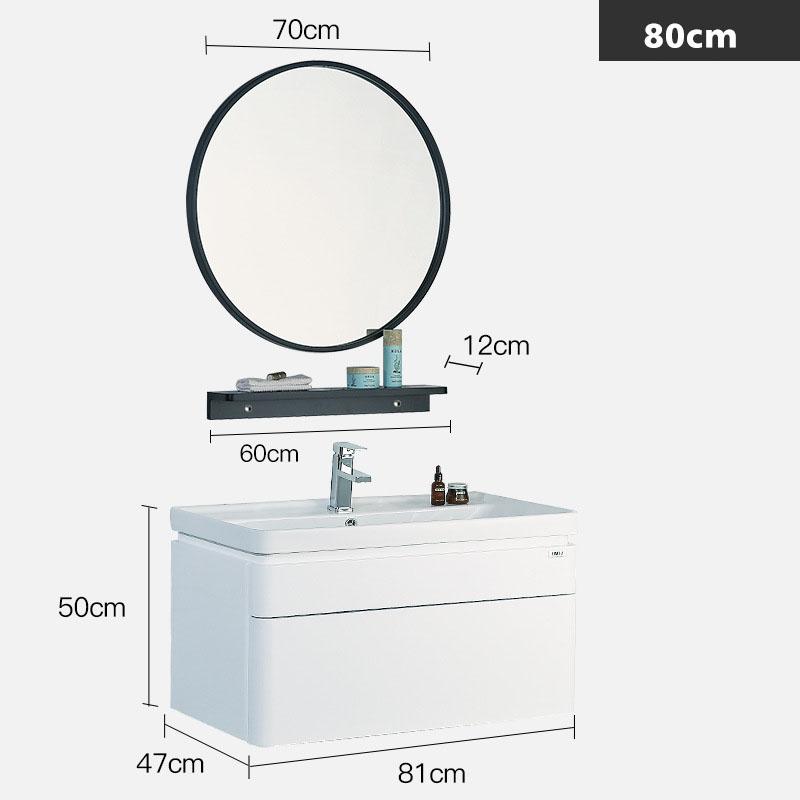 Bộ tủ gương và tủ lavabol phong cách Bắc Âu cho không gian hiện đại đẳng cấp YF1106 size 80cm gương tròn không có kệ