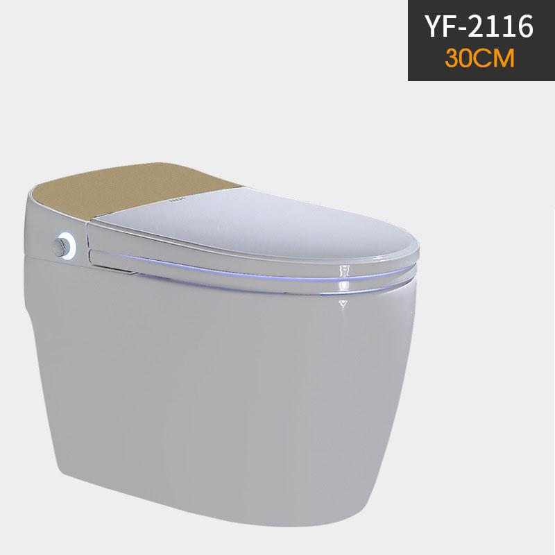 Bồn cầu vệ sinh thông minh lật và xả nước tự động YF2116 khoảng cách 30cm màu vàng champagnen