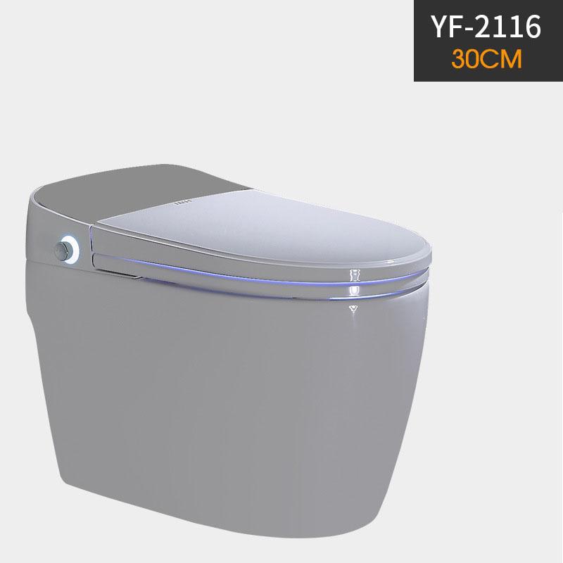 Bồn cầu vệ sinh thông minh điều khiển từ xa YF2116 khoảng cách hố 30cm màu bạc