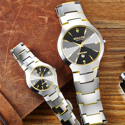 Đồng hồ thời trang tình nhân dây inox cao cấp SL9009