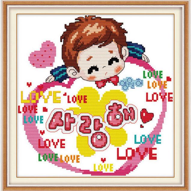 Tranh thêu chữ thập thành phẩm Baby Love YK-007