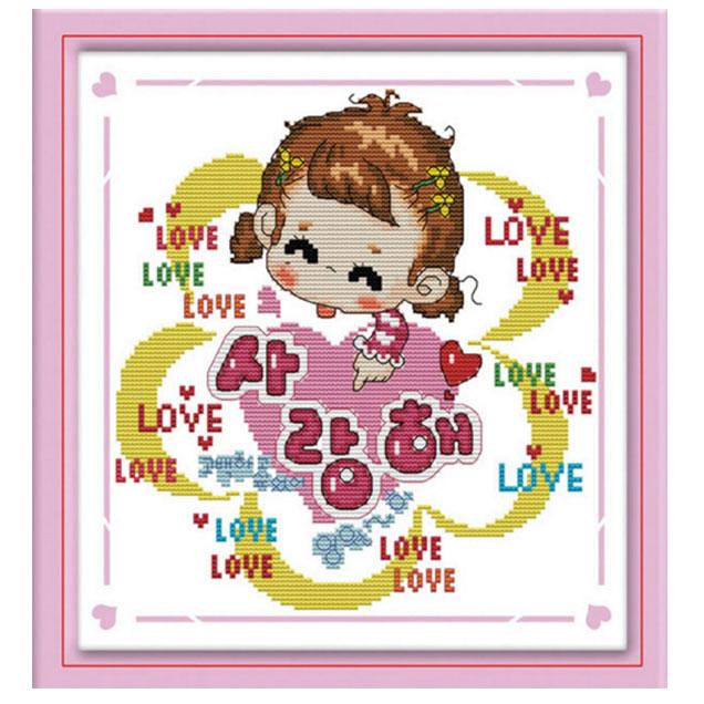 Tranh thêu chữ thập thành phẩm Baby Love YK-008