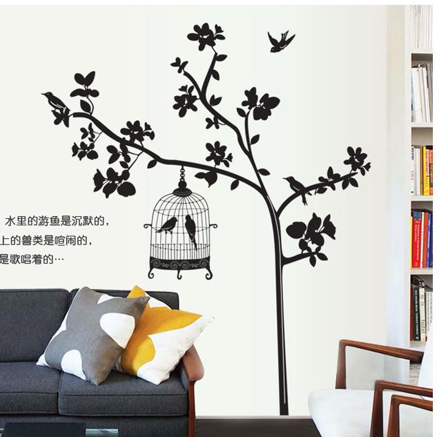Trang trí cho ngôi nhà thân yêu bằng tranh dán tường độc đọc đáo AY9047